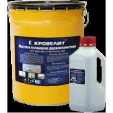 Мастика полимерная двухкомпонентная «Кровелит» противопожарная (Г1) холодного применения